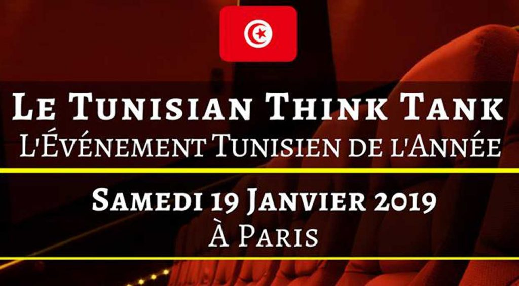 Le Tunisian Think Tank du 19 janvier 2019 à Paris !